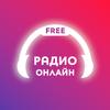 Radio online - Tequila Radio Player FREE आइकन