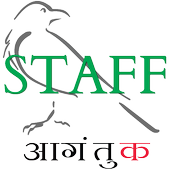 AGANTUK - VISITOR MANAGEMENT SYSTEM FOR STAFF icon