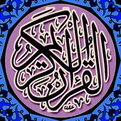 Quran Dan Terjemahan Indonesia icon