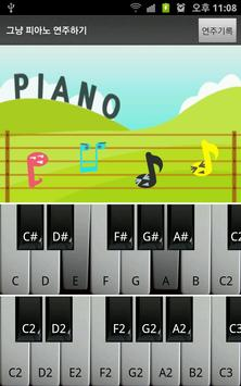 Piano Keyboard screenshot 6