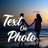 الكتابة على الصور: كتابه على الصور بخطوط جميله2021 أيقونة