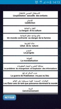 Textes français screenshot 3
