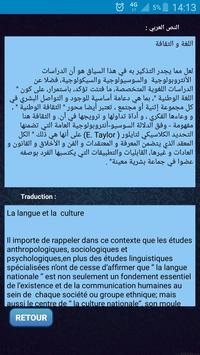Textes français screenshot 4