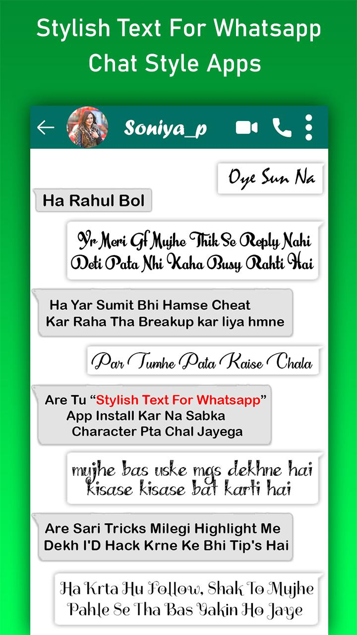 Stylish Text For Whatsapp Fancy Text Generator For Android Apk Download