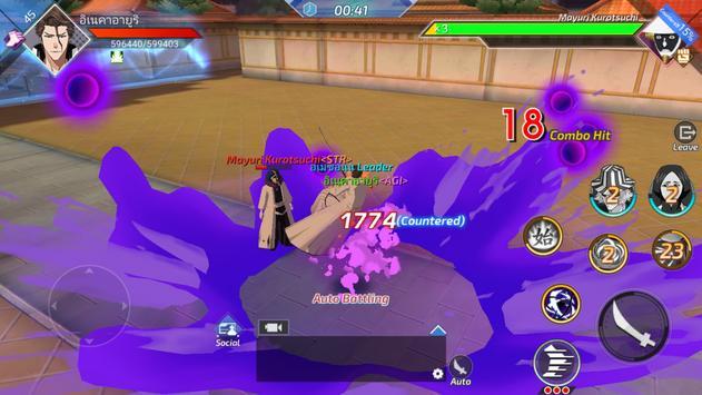 BLEACH Mobile 3D imagem de tela 11