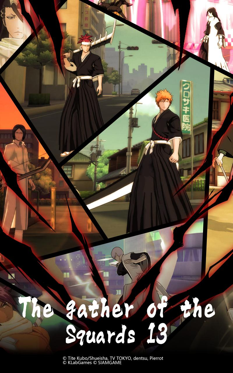 BLEACH Mobile 3D for Android - APK Download