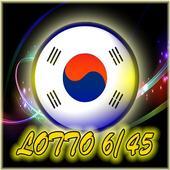 추측 결과 Lotto 6/45 - Lotto Result 6/45 - 나눔 로또 6/45 icon