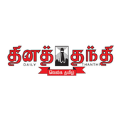 Thanthi News 24x7 (Official) icon