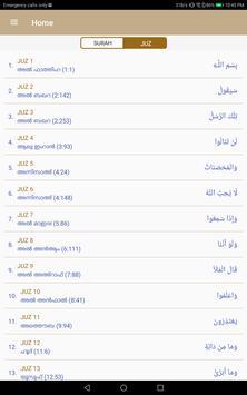 Amani Thafseer 2.0 screenshot 8