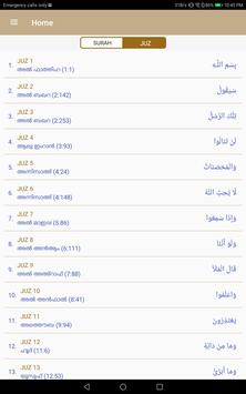 Amani Thafseer 2.0 스크린샷 8