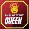 Thai Lottery Queen أيقونة
