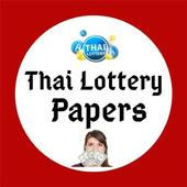 Thai Lottery papers 图标
