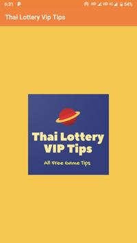Thai lottery vip tips Affiche