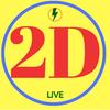 Thai 2D LIVE Zeichen
