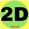 Thai 2D icono