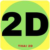 Thai 2D-icoon