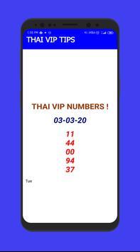 Thai 2D screenshot 2