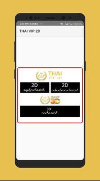 Thai Vip 2D capture d'écran 4