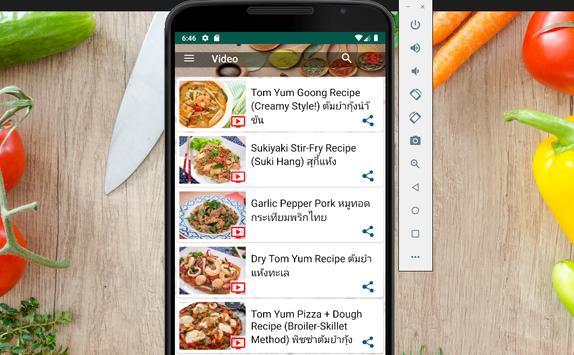 Handy thai food recipe screenshot 2