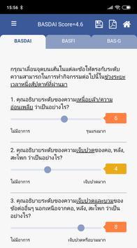 Thai BASI screenshot 1