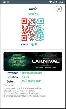 Ticket Go screenshot 4