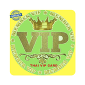 Thai VIP card ikona