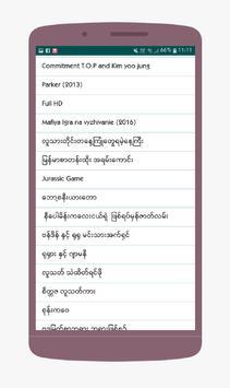 ThinGyan Vs Movie screenshot 4