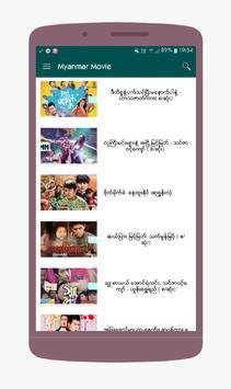 ThinGyan Vs Movie screenshot 5