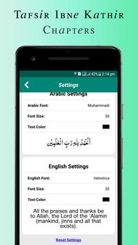 Quran Tafsir Ibne Kathir English & Arabic screenshot 7