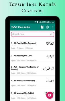 Quran Tafsir Ibne Kathir English & Arabic screenshot 8
