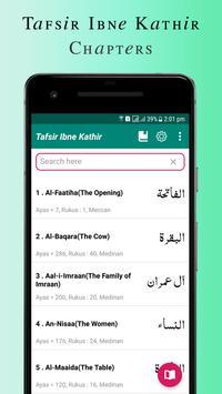 Quran Tafsir Ibne Kathir English & Arabic poster