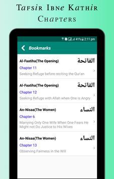 Quran Tafsir Ibne Kathir English & Arabic screenshot 13