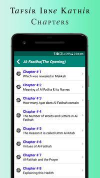 Quran Tafsir Ibne Kathir English & Arabic screenshot 1