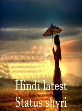 Hindi latest status, latest hindi shayari screenshot 3