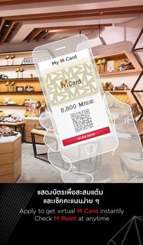 M Card poster