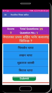 Nepali Quiz Nepali GK General Knowledge screenshot 14