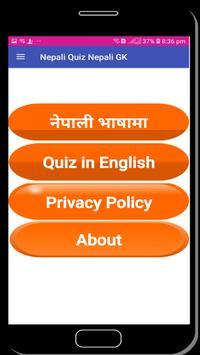 Nepali Quiz Nepali GK General Knowledge screenshot 2