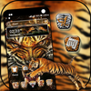 Tiger Launcher Theme simgesi