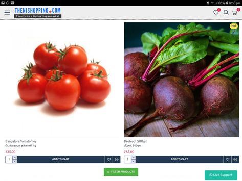 Theni Shopping screenshot 11