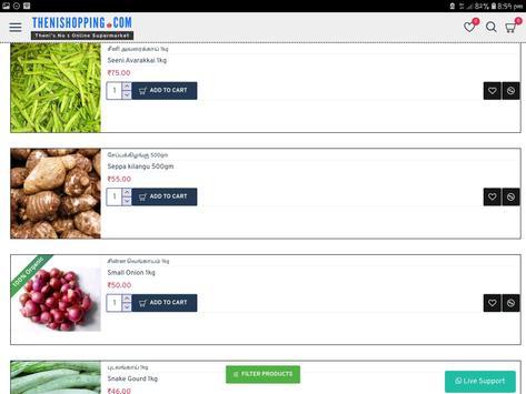 Theni Shopping screenshot 12