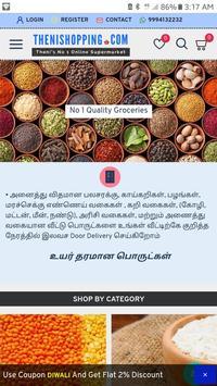 Theni Shopping screenshot 1