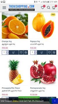 Theni Shopping screenshot 2