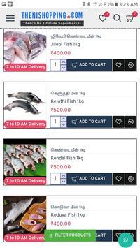 Theni Shopping screenshot 3