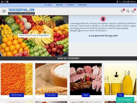 Theni Shopping screenshot 8