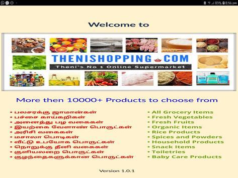 Theni Shopping screenshot 9
