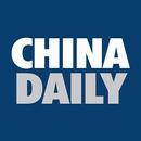 CHINA DAILY - 中国日报 APK