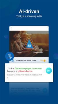 CHINA DAILY - 中国日报 screenshot 2