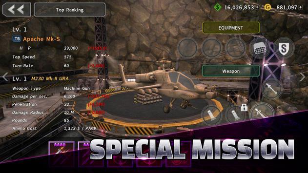 GUNSHIP BATTLE screenshot 2