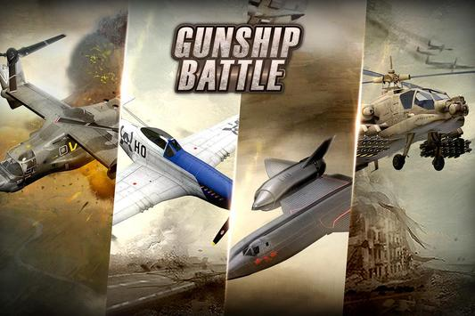 GUNSHIP BATTLE screenshot 3