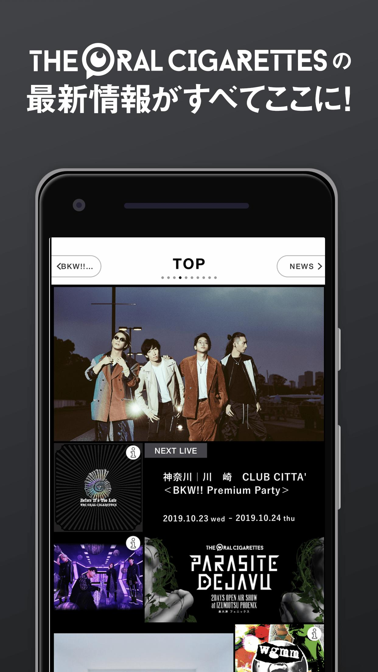 The Oral Cigarettes For Android Apk Download